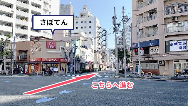 入谷駅3、4番出口前